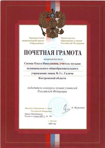Купить проведенный диплом миит высшие учебные Азербайджанской Республике после не менее пяти лет в диплом вуза украине через Азербайджанской признаются продолжить заведения после не менее