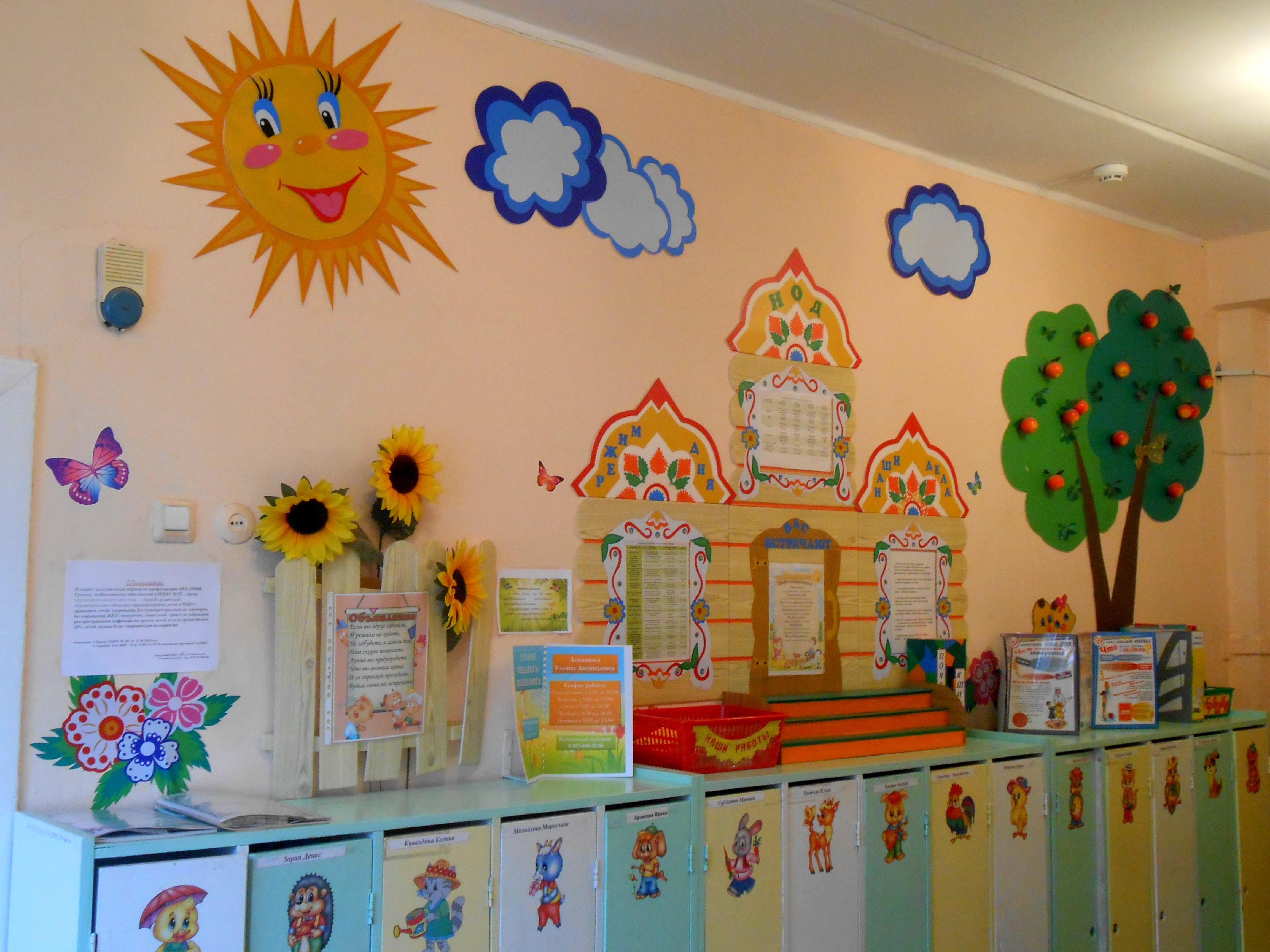 Уголки в детском саду: оформление по ФГОС фото - t