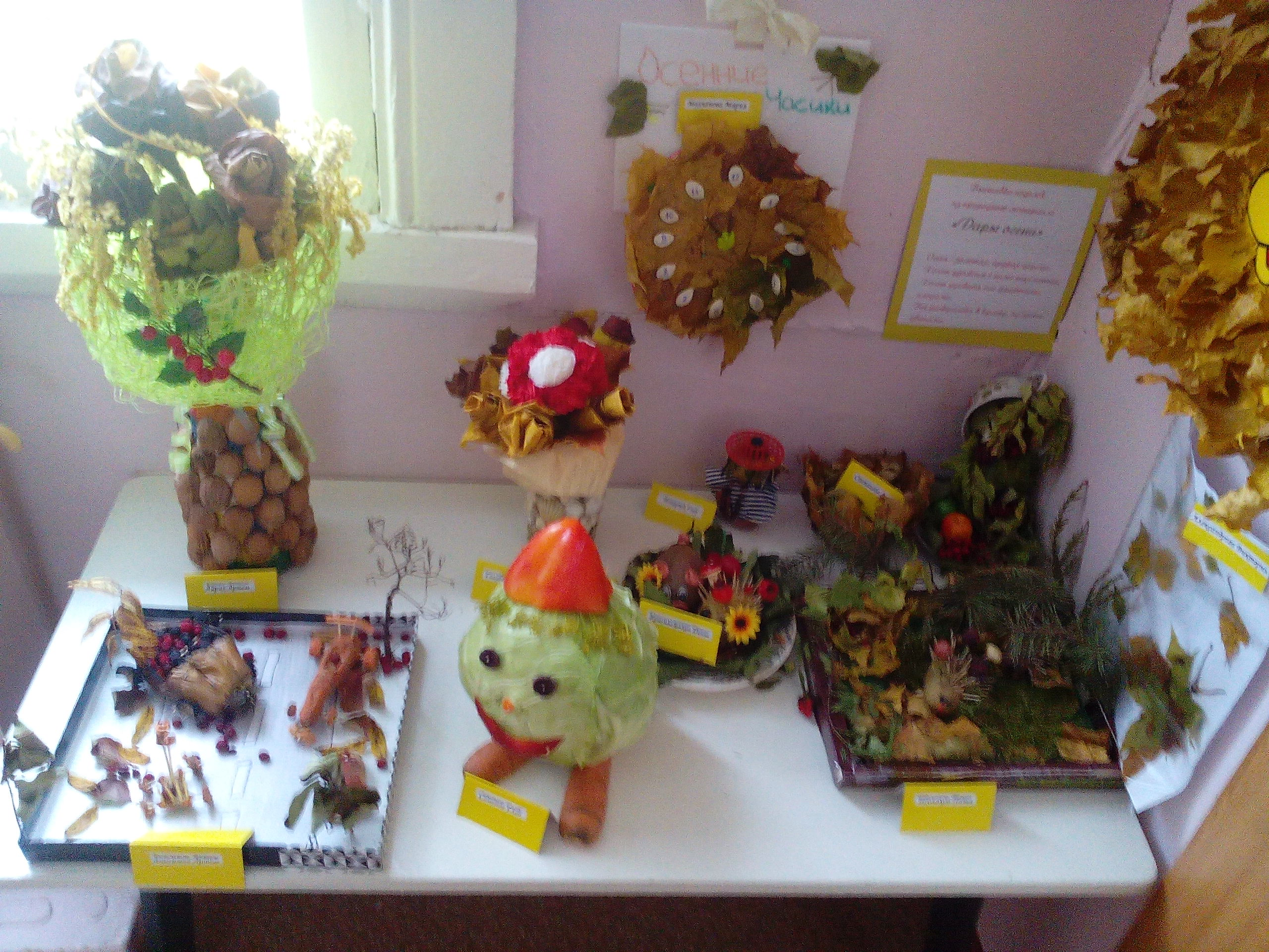 Поделки осенью из подручных материалов фото