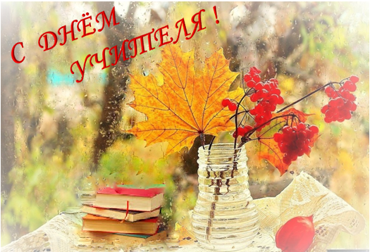 комплексные задания к текстам 3 класс ответы осень в лесу
